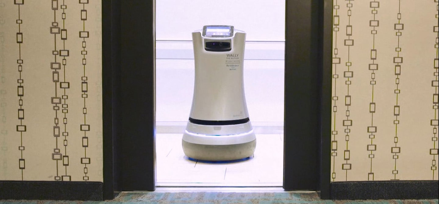 img_News_The robot butler is coming to a hotel near you